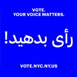 RAEE BEDAHID/VOTE